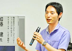 加藤たけしさん小