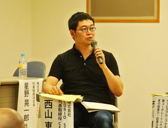 西山さん(レポート)