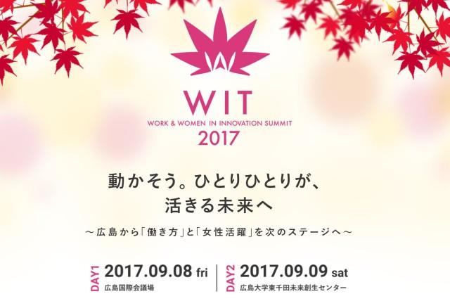 wit01