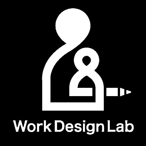 働き方と組織の未来|Work Design Lab(ワークデザインラボ)
